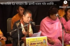 bhajan-snadhya